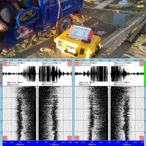 Example Analysis of RSM-HGT(B) Ultrasonic Drilling Monitor